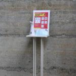 Metall Desinfektionsspender, Metallbau, Metallbauer